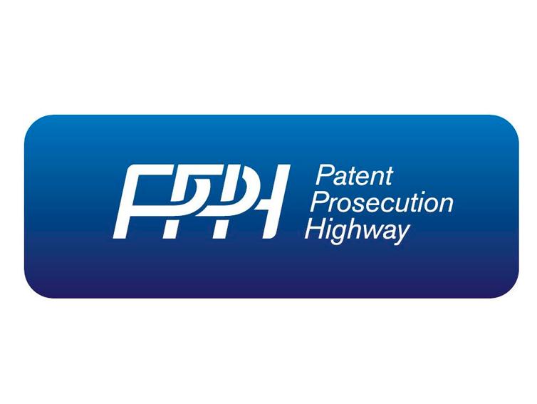 INAPI concede la primera patente tramitada de acuerdo al Procedimiento de Examen Acelerado (PPH)